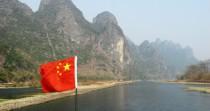 טיול לסין, הונג קונג ומקאו