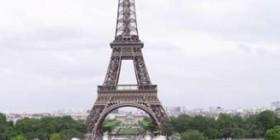 מלון לברון בפריז