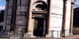 טיול מיני איטליה