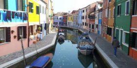 מלון פרדס רימונים בוונציה