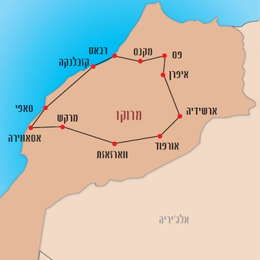 טיול מאורגן למרוקו - מפה
