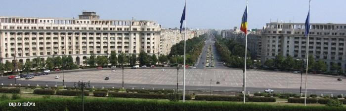 בוקרשט, רומניה