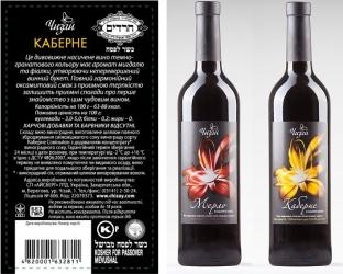 winenew1