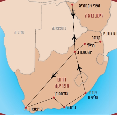 טיול מאורגן לדרום אפריקה - מפה