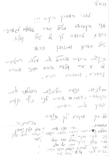 hamlaza1-gorgia-blog