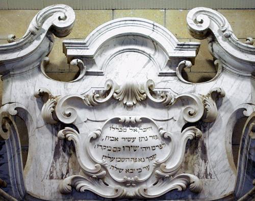 בית הכנסת המשוחזר ברג'יו אמיליה