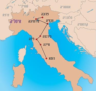 טיול מאורגן לאיטליה