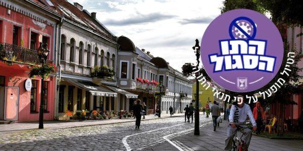 טיול למדינות הבלטיות – לטביה וליטא