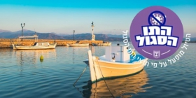 טיול ליוון – צפון הפלופונס